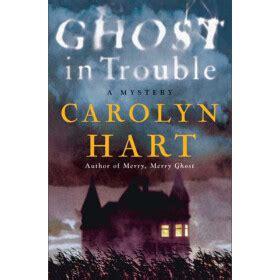 Ghost In Trouble Hart Carolyn (ePUB/PDF) Free