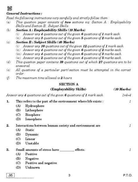 Grade 11 Agricultural Science Question Paper 2013 (ePUB/PDF)