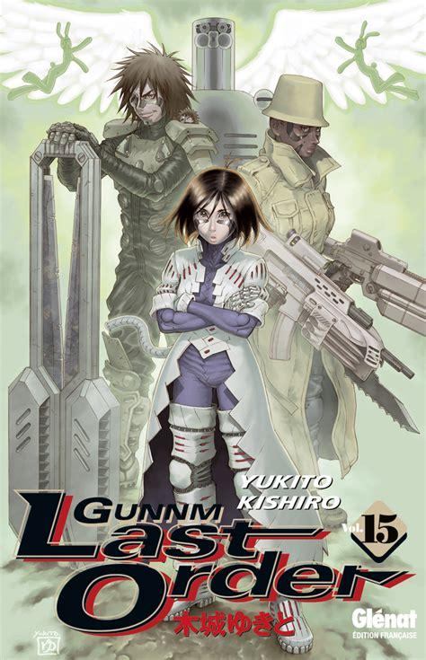 Gunnm Last Order T 15 (ePUB/PDF)
