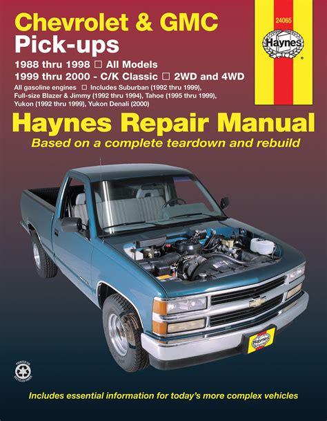 Haynes Repair Manual Chevy Monza 1988 (ePUB/PDF)