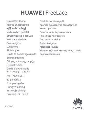 Huawei Owners Manual (ePUB/PDF) Free