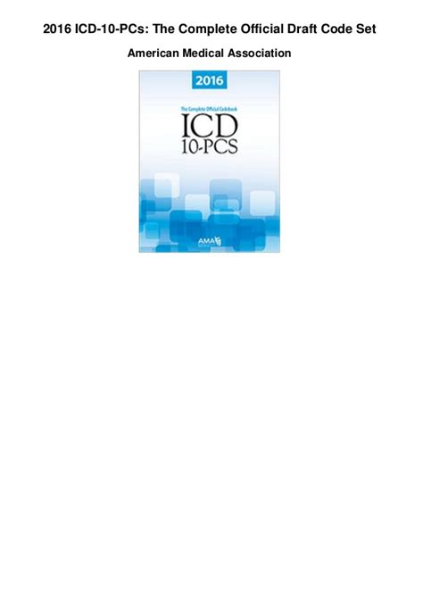 ICD10PCS 2015 The Complete Official Draft Codebook