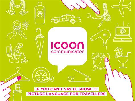 ICOON Communicator IF YOU CANT SAY IT SHOW IT PICTURE LANGUAGE FOR TRAVELLERS Bildwrterbuch