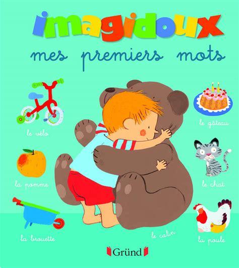Imagidoux Mes Premiers Mots (ePUB/PDF) on
