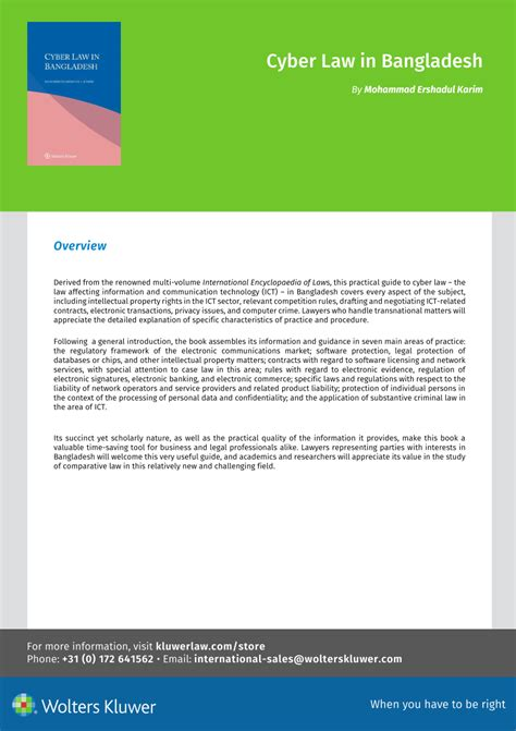 International Encyclopaedia Of Laws Cyber Law