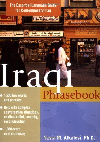 Iraqi Phrasebook The Complete Language Guide For Contemporary Iraq ...