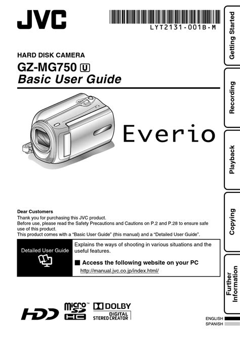 Jvc Camcorder Owners Manual (ePUB/PDF)