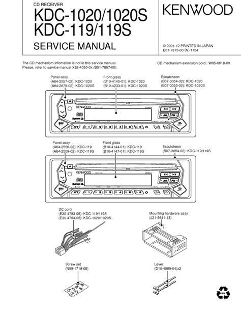 kenwood kdc wiring diagram images kenwood kdc 119 wiring diagram kdc119 service manual