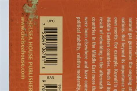 Kuwait Isiorho Soloman A (ePUB/PDF)