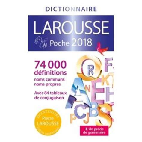 Larousse De Poche 2018 (ePUB/PDF) Free