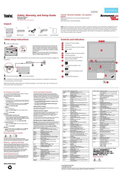 Lenovo Hardware Manuals (ePUB/PDF) Free