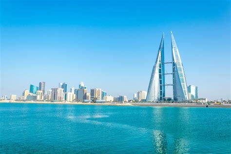 Lets Visit Bahrain (ePUB/PDF)