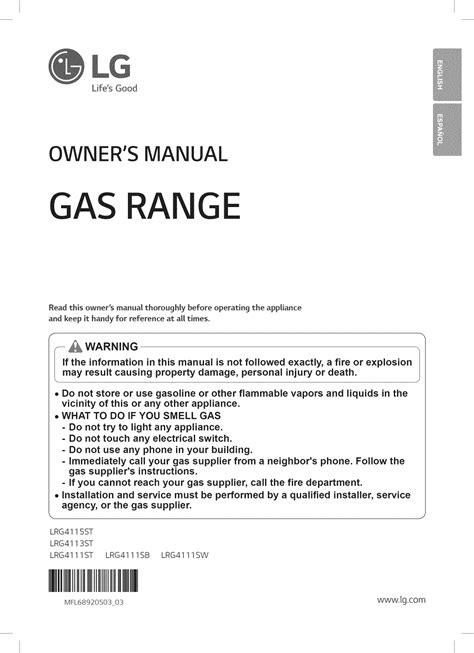 Lg Range User Manual (ePUB/PDF)