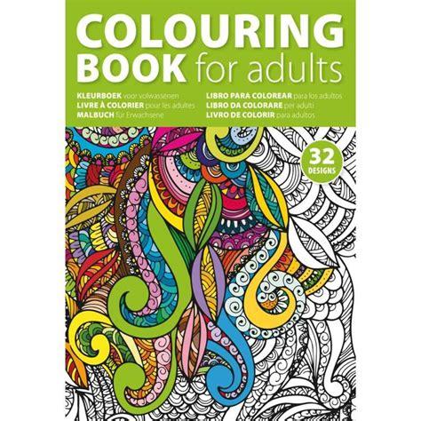 Livre De Coloriage Pour Adulte Mandala De Nuit (ePUB/PDF)