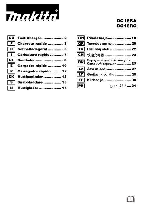 Makita Dc18ra Manual (ePUB/PDF) Free