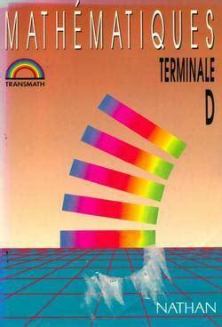 Mathematiques Terminale D Programme (ePUB/PDF)