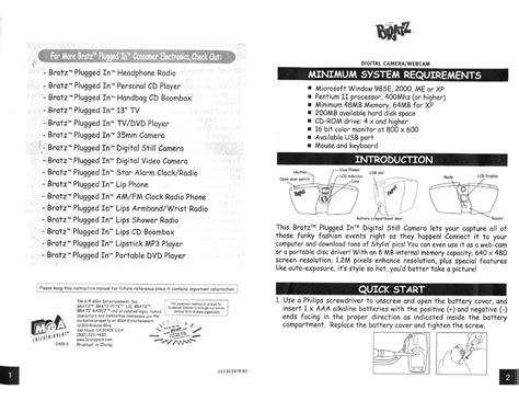 Mga Entertainment Digital Camera Manuals (ePUB/PDF)