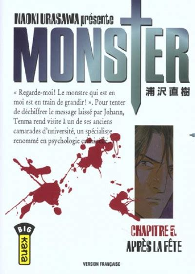 Monster Tome 5 Apres La Fete