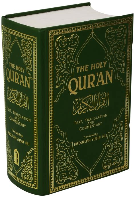 Muslims Love Jesus Too A Letter Of Love To Christians English Edition