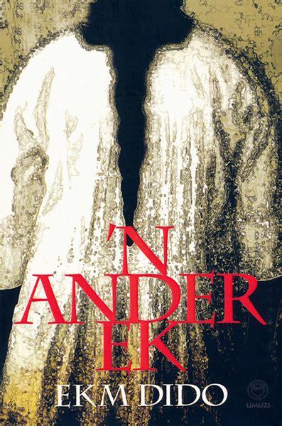N Ander Ek Dido Ekm (PDF/ePUB)