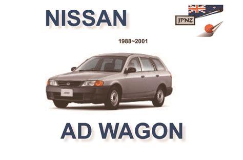 Book] Nissan Ad Wagon Y11 Service Manual - user.alpha.pdf.wheelha.us