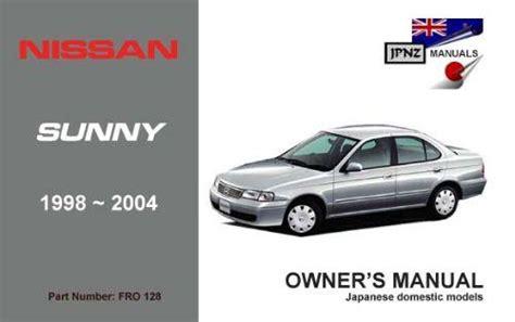 Nissan B15 Sunny Repair Manual (ePUB/PDF)