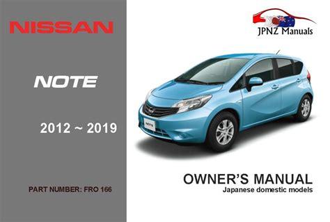 Nissan Note Owners Manual (ePUB/PDF)
