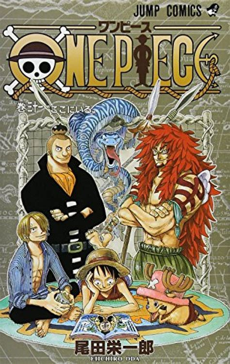 One Piece Japanese Edition