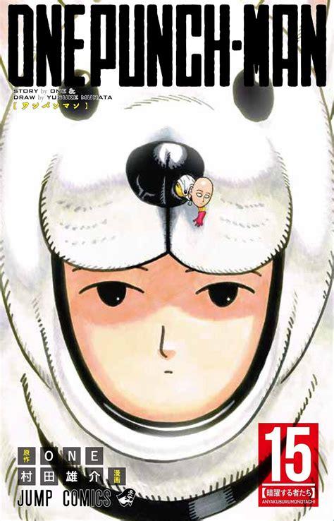 Onepunch Man 14