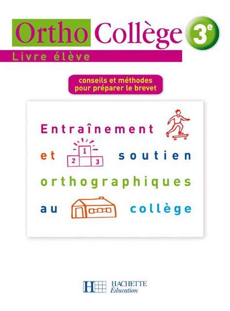 Orthocollege 3e Livre De Leleve (ePUB/PDF) Free