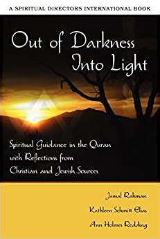Out Of Darkness Into Light Spiritual Guidance In The Quran With Reflections From Jewish And Christian Sources English Edition