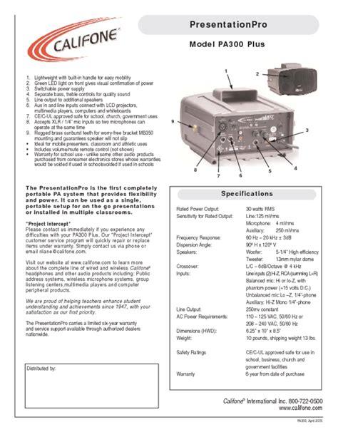 Pa300 Manual (ePUB/PDF) Free