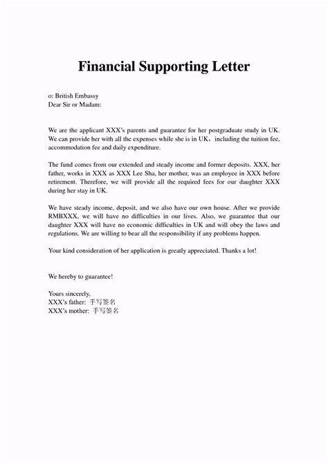 Parents Letter Of Financial Support (ePUB/PDF) Free