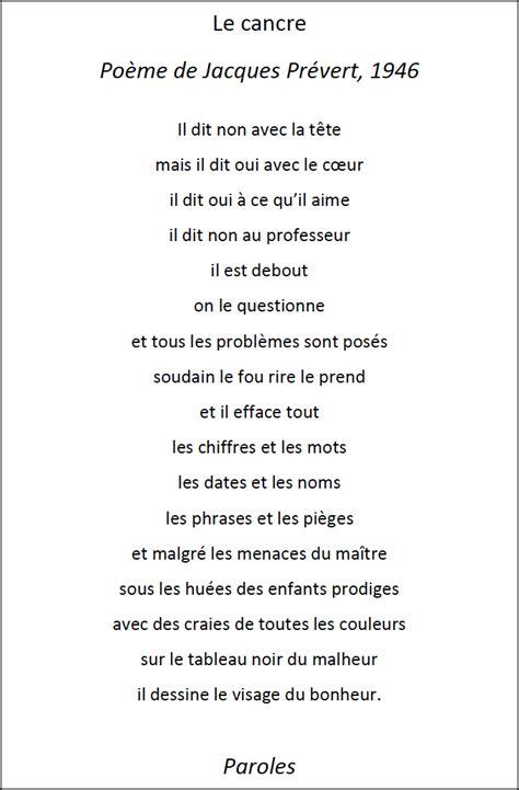 Poesie Surrealiste (ePUB/PDF) Free