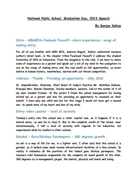 Primary School Valedictory Speech (ePUB/PDF)