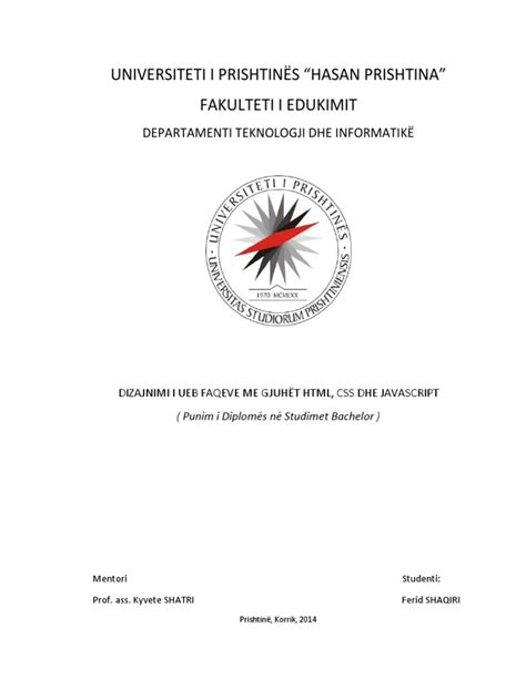 Punim Diplome Shkenca Kompjuterike (ePUB/PDF)