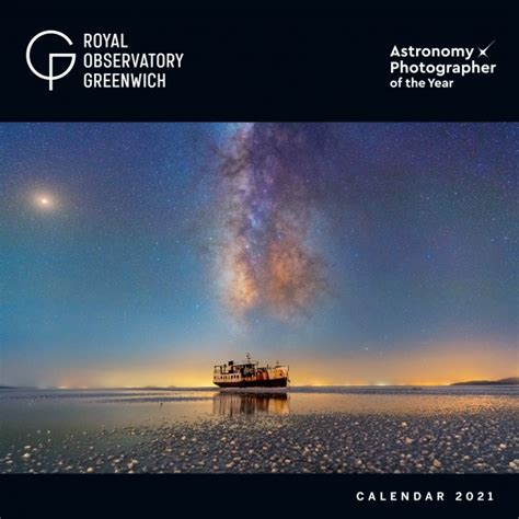 Royal Observatory Greenwich Astronomy Photographer Of The Year Wall Calendar 2015 Art Calendars