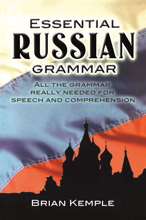 b059ce1f0 Russian Grammar Workbook (ePUB PDF)