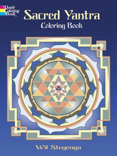 Sacred Yantra Coloring Book (ePUB/PDF)