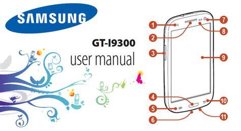 Samsung Galaxy S3 Manual Pdf ePUB/PDF