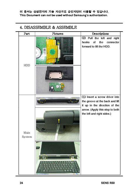 Samsung R50 Series Service Manual Repair Guide (ePUB/PDF)