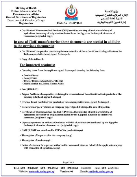 Secretary Meeting Minutes Template Minutes Log