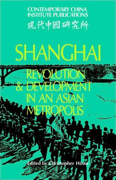 Shanghai Howe Christopher (ePUB/PDF)