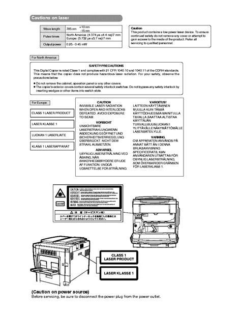 Sharp Ar C150 C160 C250 Full Digital Color Copier Service Manual ...