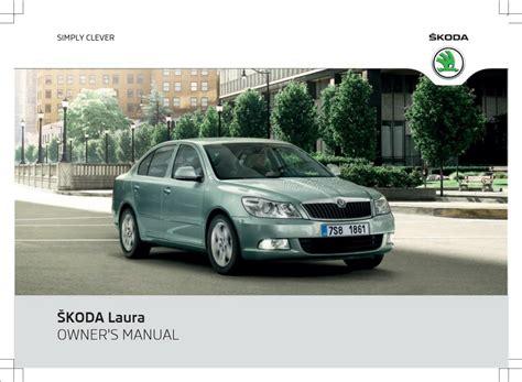 Skoda Laura Manual (ePUB/PDF)