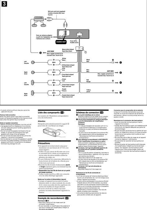 Sony Cdx L250 Wiring Diagram For ((PDF & ePub))  Ex Wiring Diagram on crf250r wiring diagram, cr wiring diagram, crf250x wiring diagram, crf450r wiring diagram, raptor wiring diagram, crf wiring diagram, aquatrax wiring diagram, foreman wiring diagram, trx300 wiring diagram, predator 500 wiring diagram, ltr450 wiring diagram, honda wiring diagram, atv wiring diagram, quad wiring diagram, yamaha wiring diagram, renegade wiring diagram, 300ex wiring diagram, yfz450r wiring diagram, trx250r wiring diagram, 250x wiring diagram,