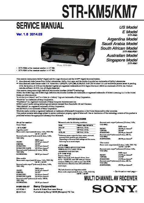 Download Sony Muteki Manuals From server2ramd cosvalley de
