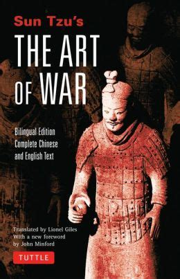 Sun Tzus The Art Of War Bilingual Edition Complete Chinese And English Text