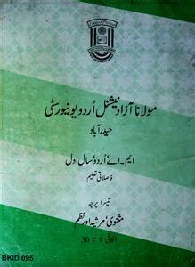 Tareekh E Zaban O Adab Urdu Pdf