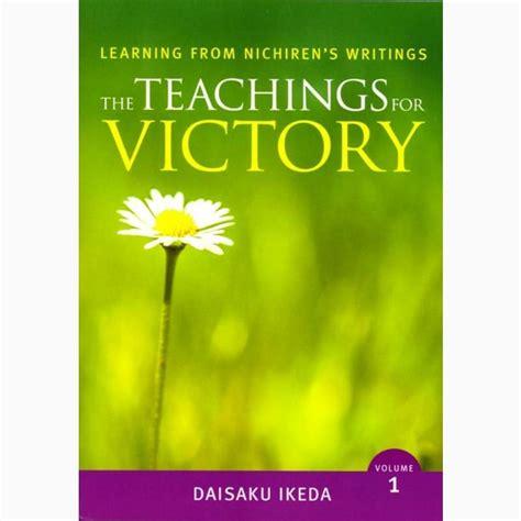 Teachings For Victory Vol 1 Ikeda Daisaku (ePUB/PDF)